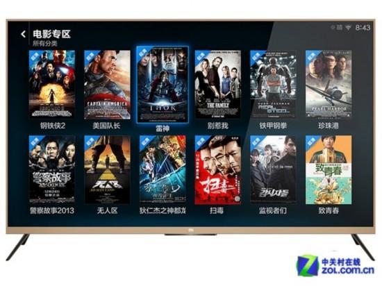 1月15日发布!小米电视3硬件规格全曝光