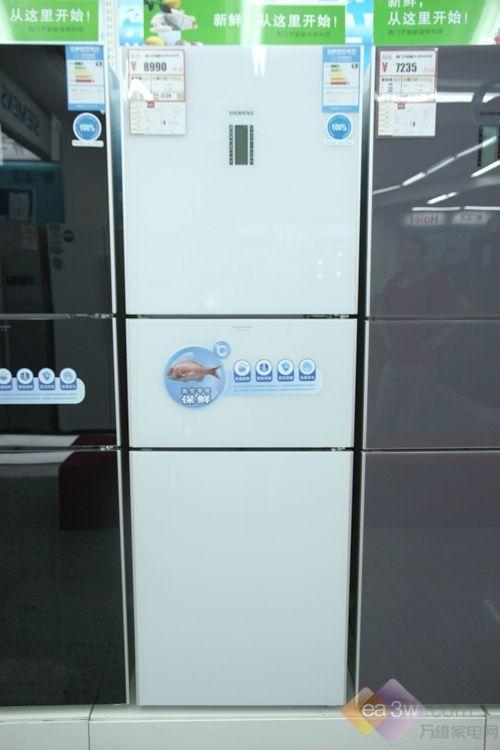 真空零度保鲜 西门子冰箱受高端人士热捧