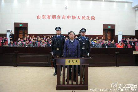 南京市原市长季建业受贿案开庭 季建业穿蓝色便服出庭(图)