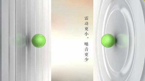 2013变奏宣言 西门子3D变速滚筒推荐