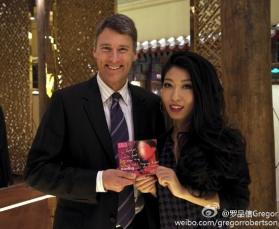 传曲婉婷与温哥华市长热恋 与外国人结婚的明星