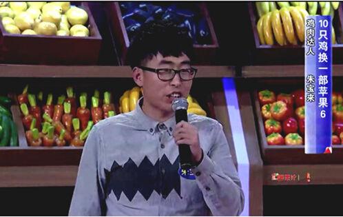 中国美食震惊韩国 杨臣刚《食尚大转盘》卖萌