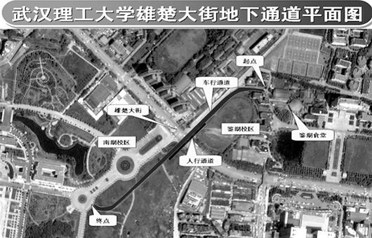 武汉理工大地下通道2月通车 解决雄楚大街5处过街难