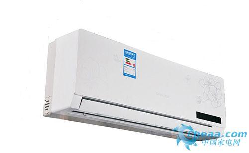 格兰仕KFR-35GW/DLC45-130(2) 空调