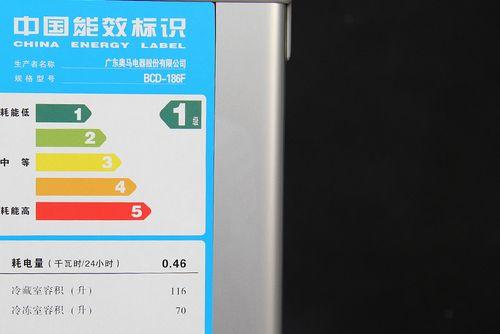 """新生活魅力绽放 奥马""""红装""""冰箱气场十足"""