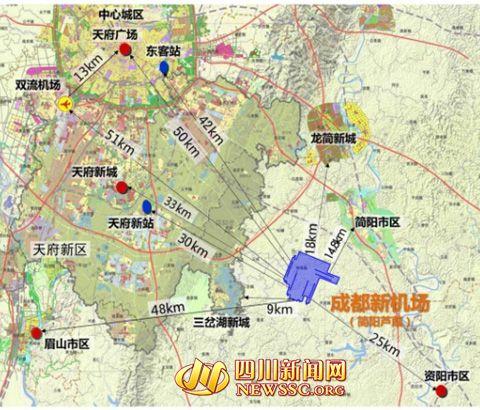 天府新站 串联新机场与省内铁路网图片