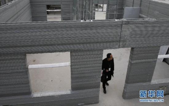 (科技)(1)苏州:数幢3D打印建筑集中亮相