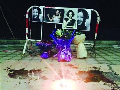 歌迷在医院门口献花悼念姚贝娜
