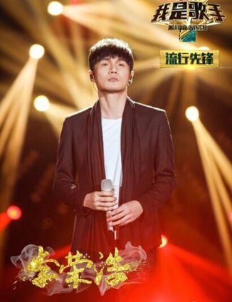 咪咕音乐独家专访《歌手3》孤胆英雄李荣浩(图)