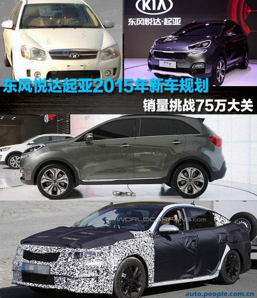 http://cms.peopledaily.cn/NMediaFile/2015/0116/MAIN201501161757000563027855139.jpg