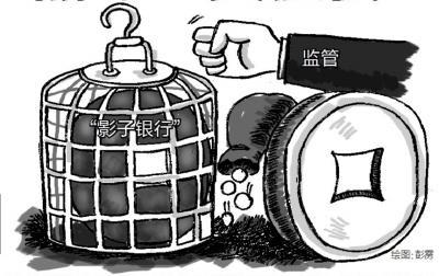 委托贷款不得从事债券期货理财产品等五类投资