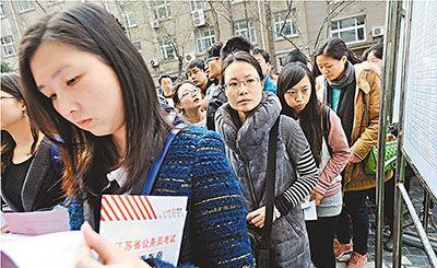 公務員工資被曝漲6成 正國級月薪為1.1萬