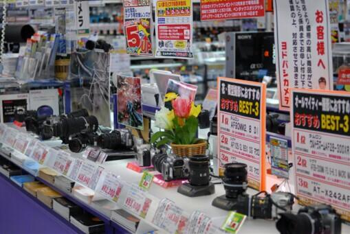 随着油价下跌,日元升值,日本2014 年2% 的通胀率难以实现,各类商品的价格几乎二十年来都没有大变动。