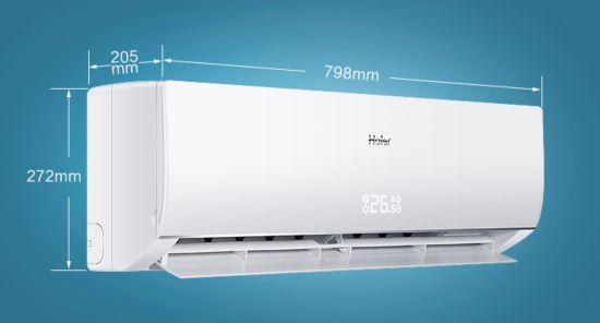 超大显示屏 海尔超静音空调满千减百