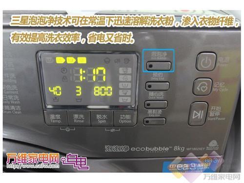 VRT静音减震技术 三星大容量洗衣机推荐