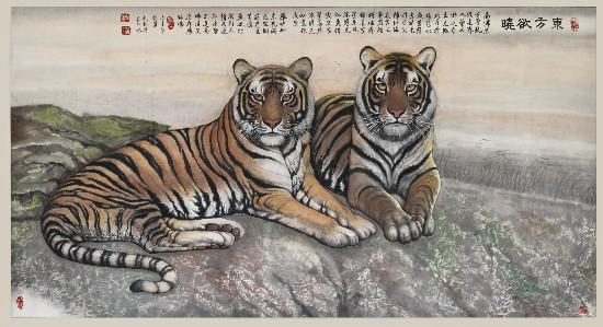 壁纸 动物 国画 虎 老虎 桌面 550_299