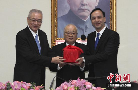 國民黨舉行新主席就職典禮邁入朱立倫時代(圖)