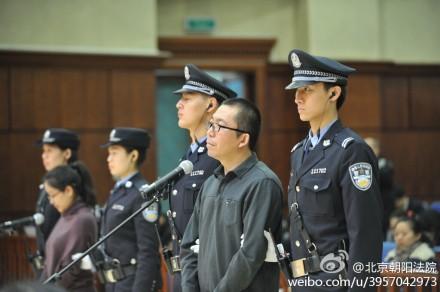 """网络推手""""立二拆四""""案一审宣判 杨秀宇获刑4年"""