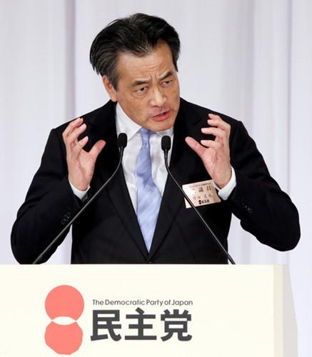 日本民主党新任党首:已做好当首相的准备(图)