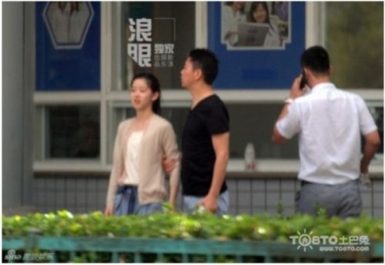 奶茶刘强东复合?奶茶赴刘强东豪宅 揭秘10亿爱巢【8】