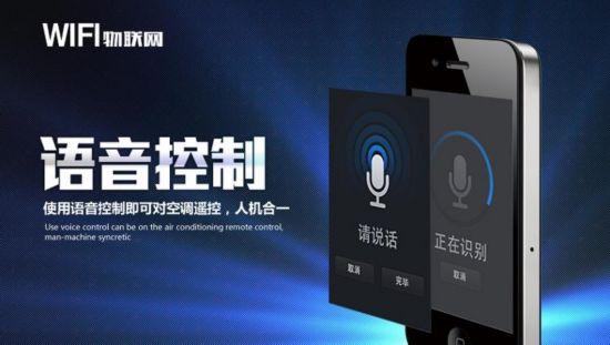 奥克斯wifi变频柜式空调 下单立减600元