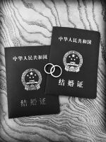 吴奇隆与刘诗诗登记结婚 此前二人曾称不着急(图)