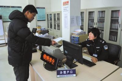 揭秘纪委查案过程 查询存款交易挨家问银行
