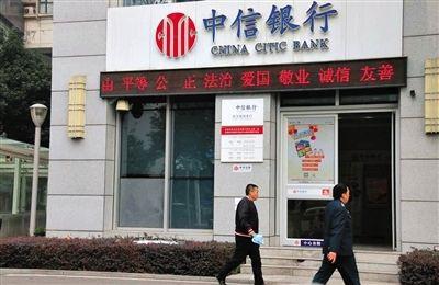 证券公司客户经理勾结6家银行职员骗走企业6亿存款