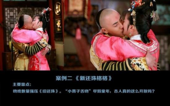 《新还珠格格》:大清宫里的现代爱情故事《新还珠格格》当年也是一