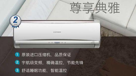 原装进口压缩机 三菱重工空调超乎你想象