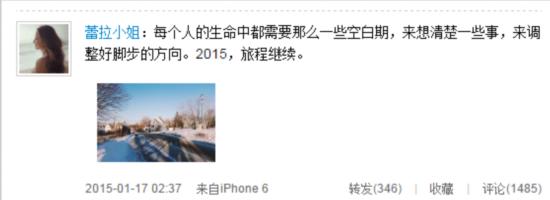 曝陈赫与妻子许婧离婚 两人曾爱情长跑13年