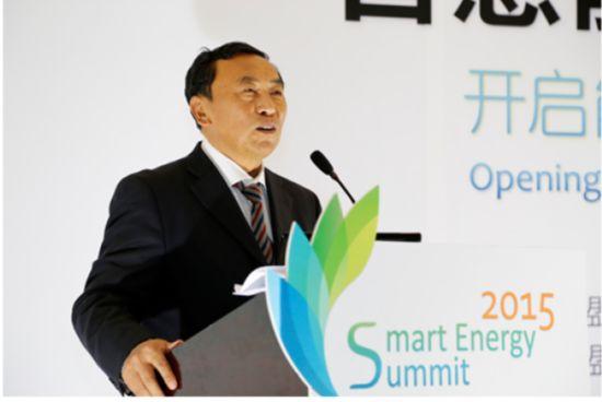 智慧能源国际峰会在京举办 开启能源互联网新纪元
