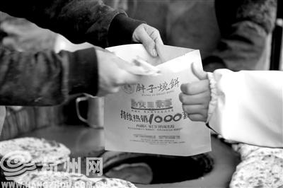励志!杭州烧饼哥去年买了220万的房子和2辆奥迪
