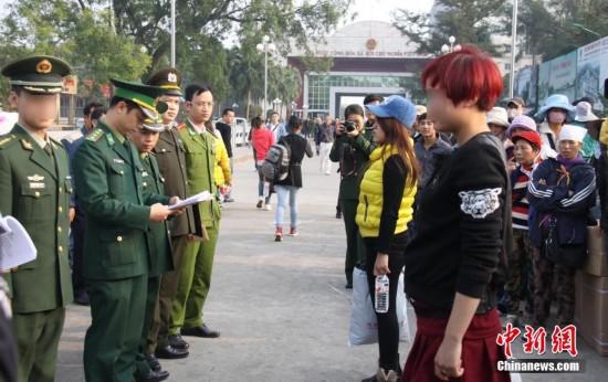 中国警方向越南移交7名被拐越南女子