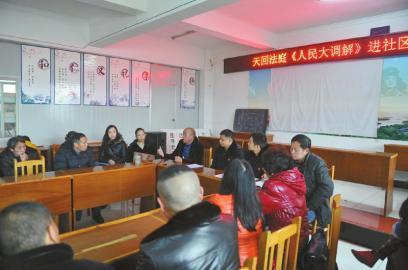 1月22日,在法官调解下,廖大爷的两个侄女(左一、左二)最终和社区达成和解协议。