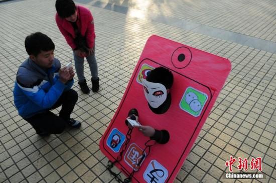 """大学生行为艺术拒绝""""手机依赖""""呼吁亲情交流"""
