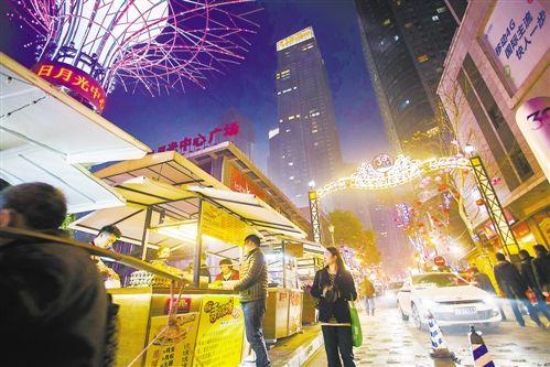 渝中区打造品牌夜市