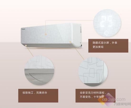 双十二钜惠购 海信变频冷暖挂机空调推荐