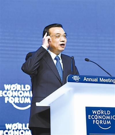 ...与世界经济论坛国际工商理事会代表对话会与各国工商企业家...