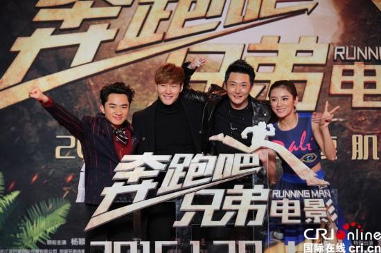 陈赫缺席《奔跑吧兄弟》电影发布会 王祖蓝撕金钟国名牌