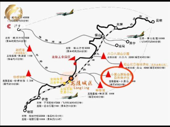 黃龍玉主要產地