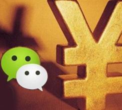 微信朋友圈变广告圈 你还玩儿吗?