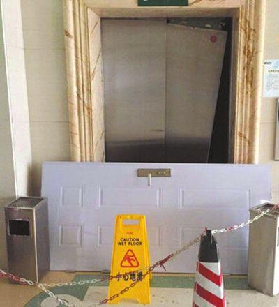 事发电梯已被封闭。网络截图