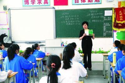 惠州万户以上居住区须单独配建中学初中台城育英电话