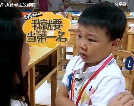 马皓轩陈思成 一年级 萌娃背景不简单