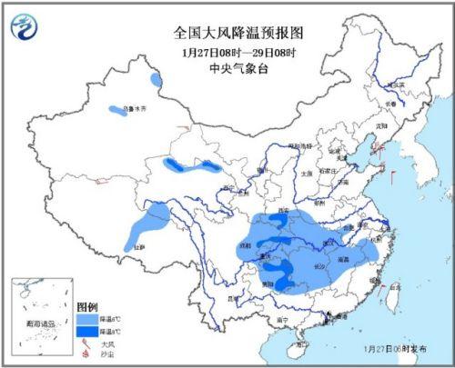 中东部将有大范围雨雪天气局地降温可达10℃