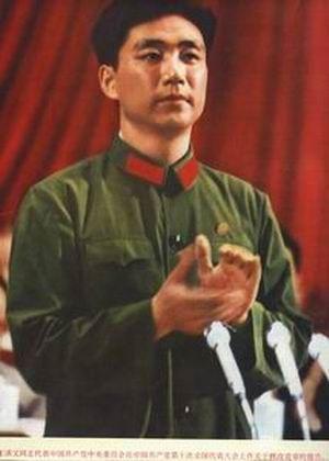 资料图:王洪文