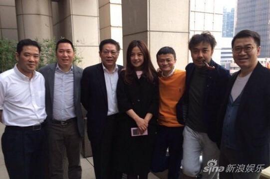 赵薇夫妻和马云私交十分密切