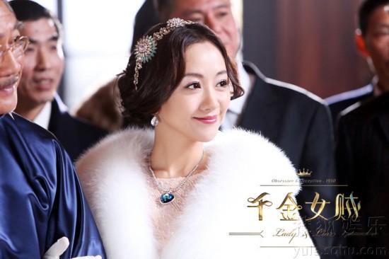 《千金女贼》28日开播杨蓉变最强反派玩转上