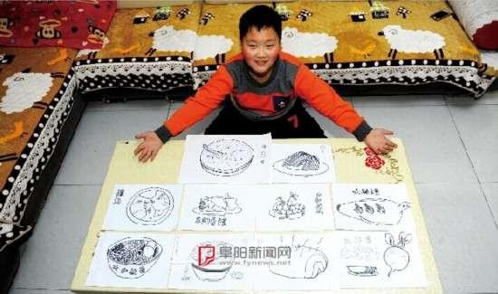 格拉条卷膜馓子 一小学生手绘出阜阳美食